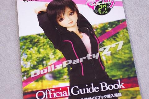 dollsparty27-1.jpg