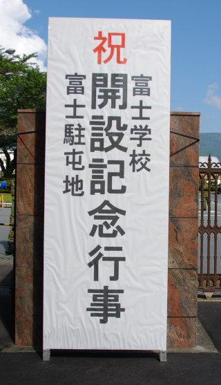 fuji_001.jpg
