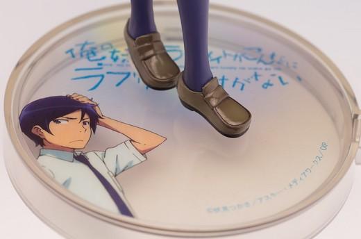 aragaki_ayase-24.jpg