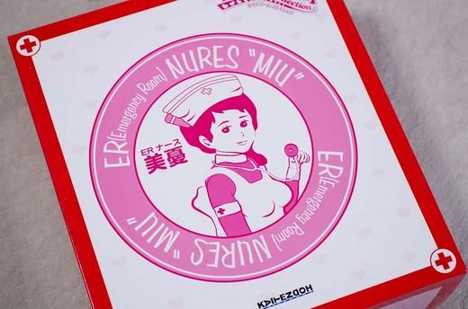 nurse-19.jpg
