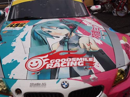 CAR-14.jpg