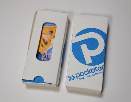 PrivateCard-1.jpg