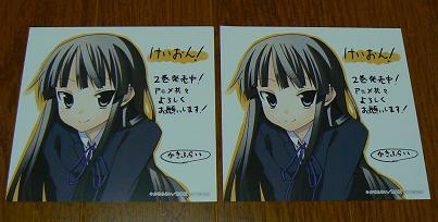 mini-shikishi.JPG
